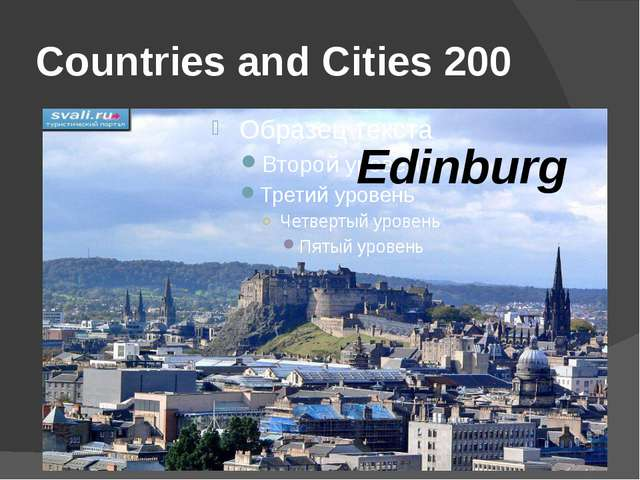 Countries and Cities 200 Edinburg