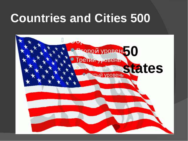 Countries and Cities 500 50 states