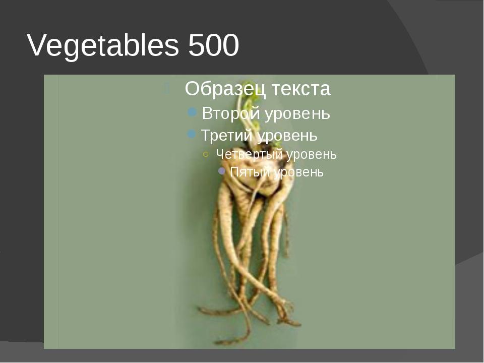 Vegetables 500