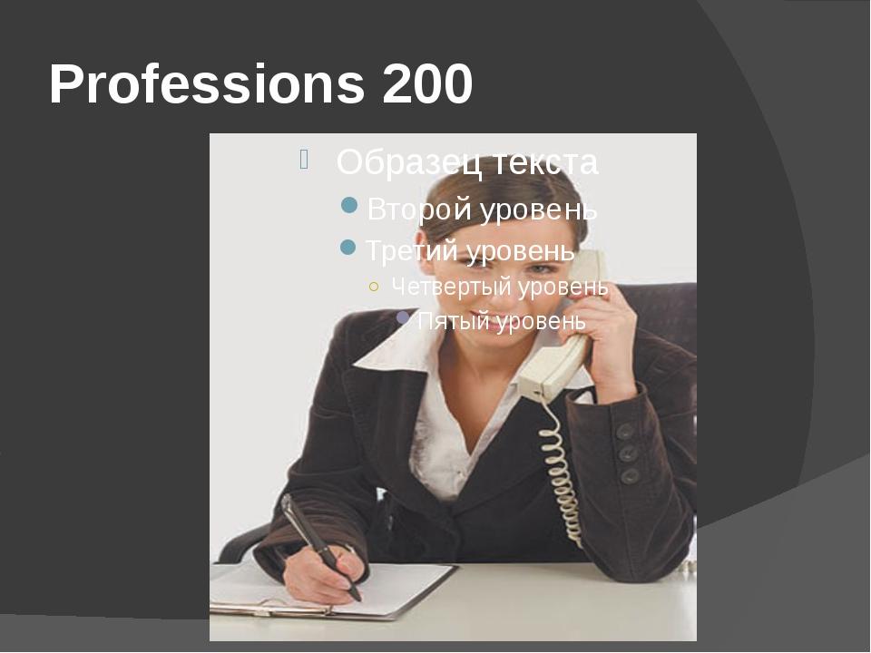 Professions 200