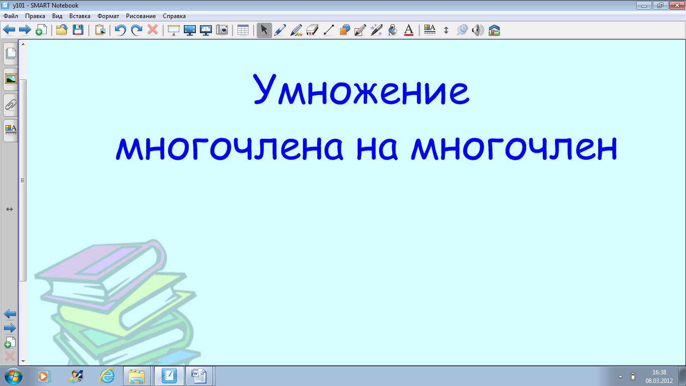 hello_html_223108a2.png