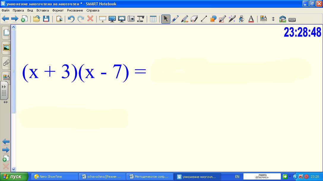 hello_html_444dea97.png
