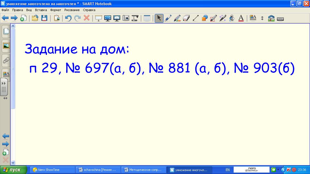hello_html_m1fcff840.png