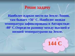 Чтобы перемножить два числа с разными знаками, нужно перемножить их модули и пе