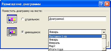http://rudocs.exdat.com/pars_docs/tw_refs/205/204087/204087_html_1a53383a.png