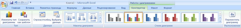 http://rudocs.exdat.com/pars_docs/tw_refs/205/204087/204087_html_3a794925.png