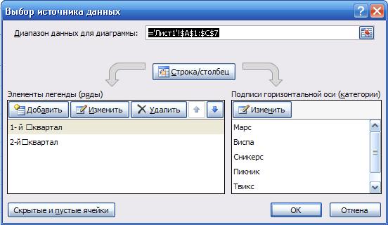 http://rudocs.exdat.com/pars_docs/tw_refs/205/204087/204087_html_64f29abf.png