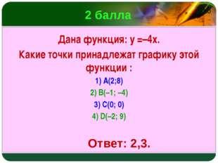 """Рубрика """" Эрудит"""" LOGO"""