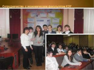 Преемственность обучения учащихся Ф.И.уч-ся Год Название учебного заведения С