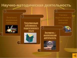 """http://nsportal.ru/ladashergina Классное руководство Классный час на тему """"Мы"""