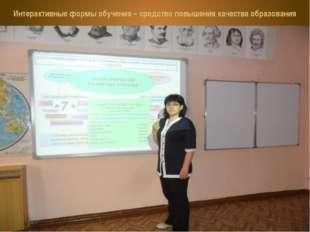 Победитель конкурса «Учитель года»