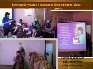 Участие в олимпиадах по географии Ф.И.учащихся Учебный год Класс Где участвов