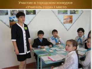 Проектная деятельность учащихся Ф.И.уч-ка Кл. Названиепроекта 1.ЧенС. 11 Инфо
