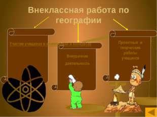 Составление кадров к фильму «Амударья и Сырдарья- реки слёз»