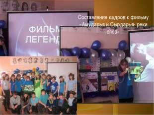Приглашаю к сотрудничеству Lada.sh70@mail.ru Контактный телефон: +7-777-655-0