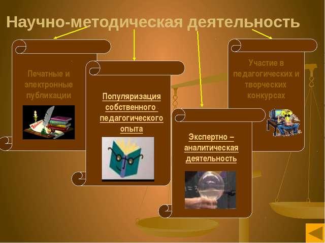 """http://nsportal.ru/ladashergina Классное руководство Классный час на тему """"Мы..."""