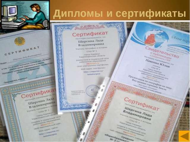 Проблемные курсы учителей по программе «Концептуальные основы профильного обу...