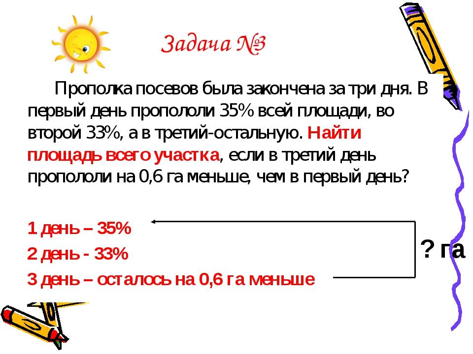 6,7 ∙ (7,9 - у) = 28,81 7,9 – у =28, 81 : 6,7 7,9 – у =4,3 у = 7,9 – 4,3 у =...