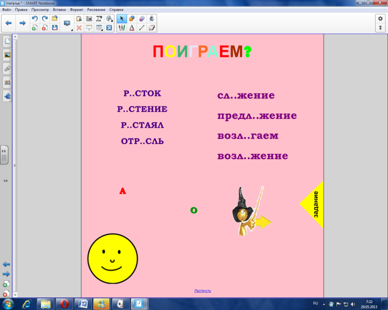 hello_html_m736e12d1.png