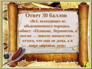 Вопрос 40 баллов Какие две статьи посвятил В. Белинский в 1840 году творчеств