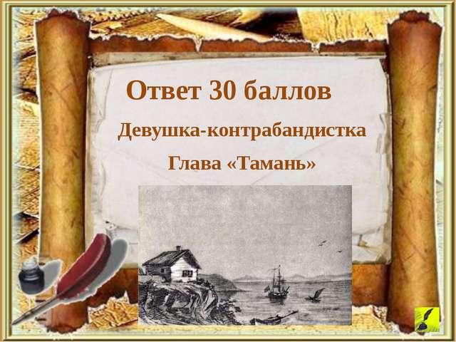 http://www.canvas.com.ua/galery/166/18012_s.JPG поэма «Демон» http://ljplus.r...