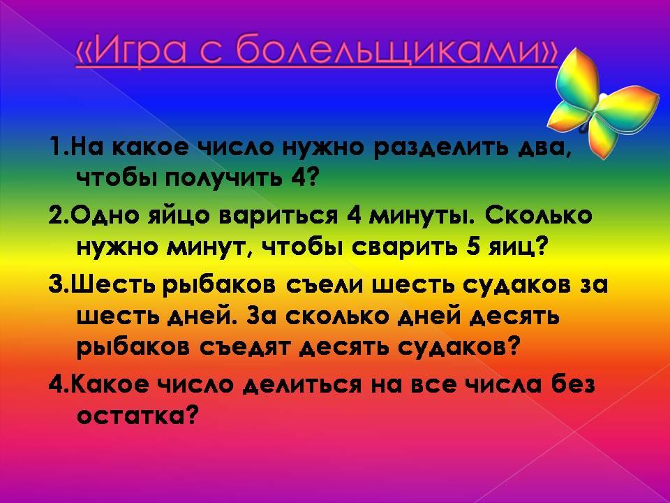 hello_html_3c62c02b.jpg