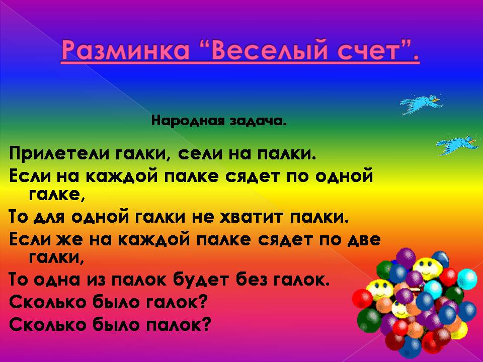 hello_html_41f13ebc.jpg
