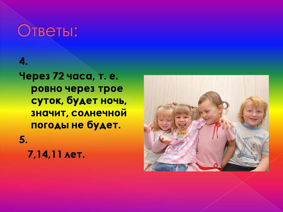 hello_html_53aa6a4b.jpg