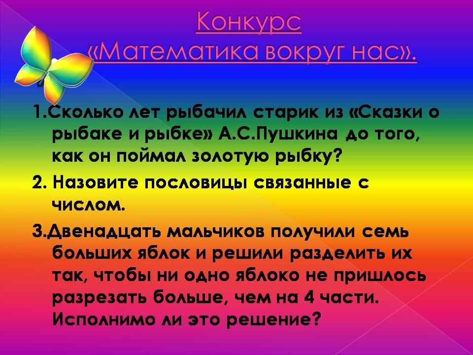 hello_html_884930f.jpg