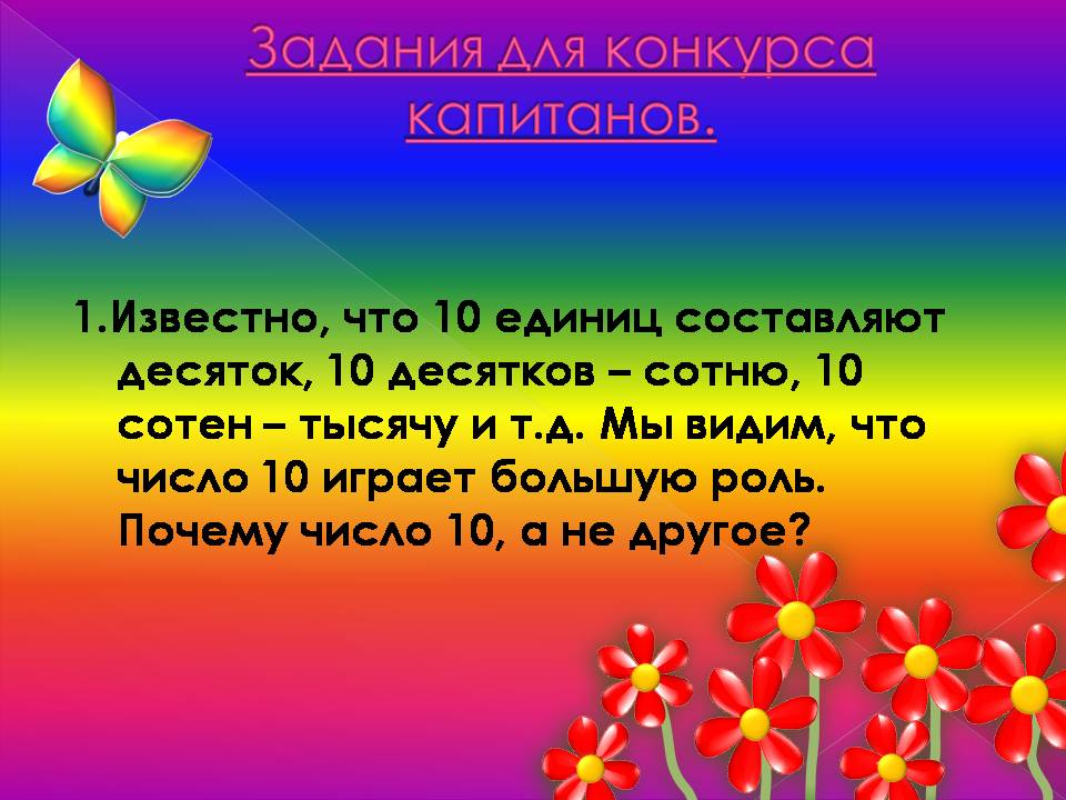 hello_html_m64988f32.jpg