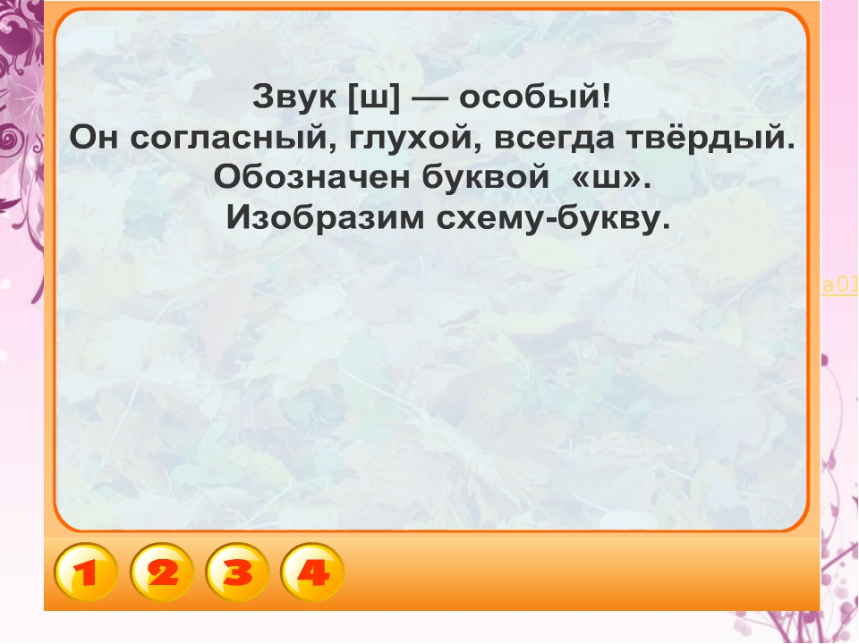 http://files.school-collection.edu.ru/dlrstore/7a9a392a-0a01-0180-017e-5cbd1...