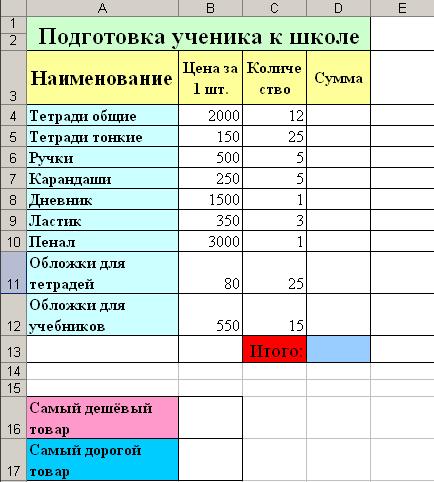 hello_html_m4aa65b72.png
