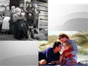 . . . . . . . . . . . . . Диаграмма: «Упадок количества детей в одной семье