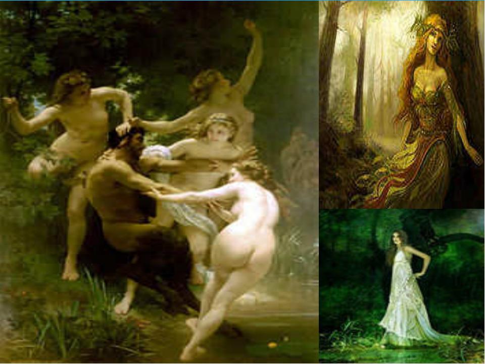 Ни́мфы— в древнегреческой мифологии олицетворение в виде девушек живых стихий...