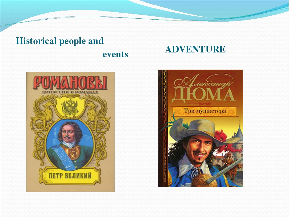 Historical people and events ADVENTURE