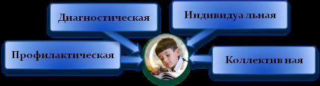 hello_html_m10e9b519.png