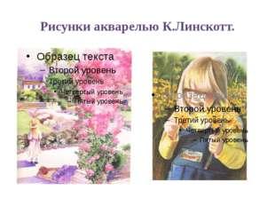 К.Купецио. Анютины глазки (виола, фиалка трёхцветная) Как называются цветы,