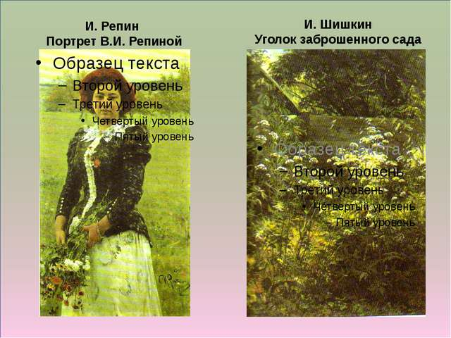 К. Коровин Розы
