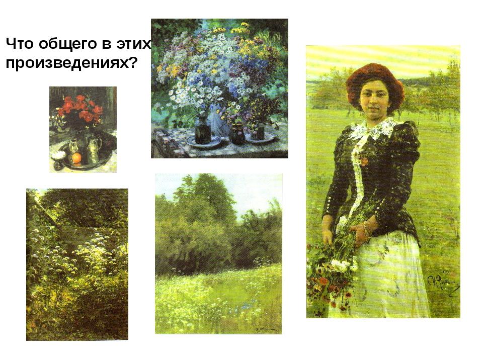 Рисунки акварелью К.Линскотт. Почему художники в своих работах часто изобража...