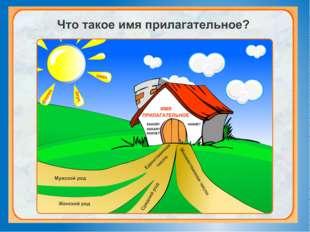 Желтый Фиолетовая Голубые Розовое Красные Коричневый Оранжевая Багровое Опрос пр
