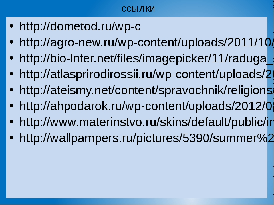 http://dometod.ru/wp-c http://agro-new.ru/wp-content/uploads/2011/10/arbuz.j...