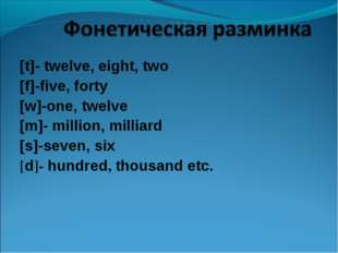 [t]- twelve, eight, two [f]-five, forty [w]-one, twelve [m]- million, milliar