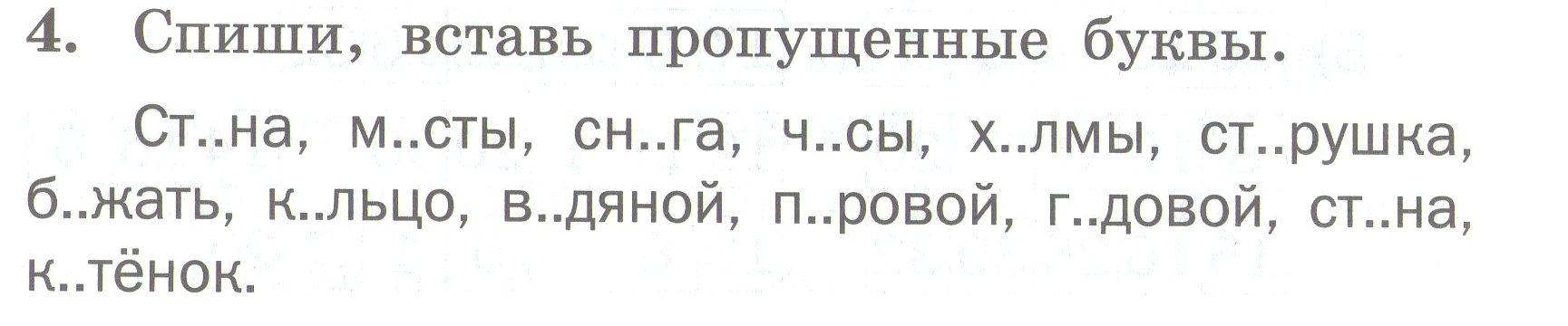 hello_html_535706e5.jpg