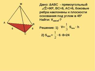 A M B C 6 8