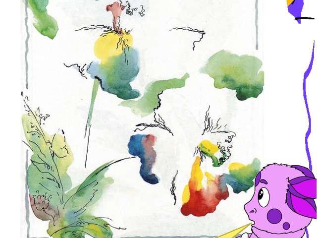 Чем и как работает художник? Сливаясь между собой, краски образуют новые цвета.