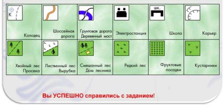 Презентация2.jpg