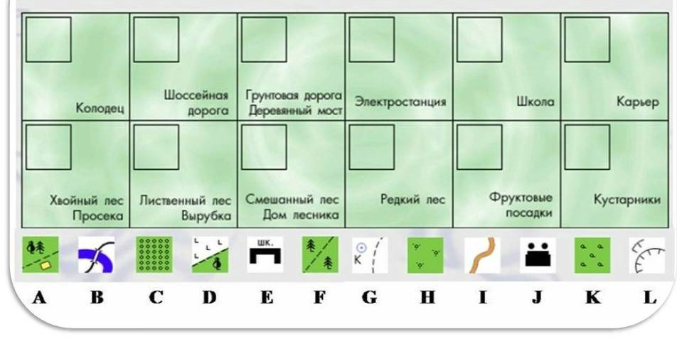 Презентация5.jpg