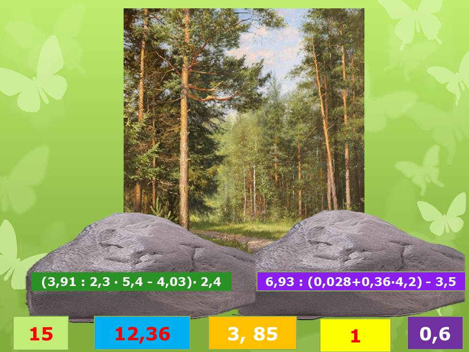 hello_html_m426811aa.jpg