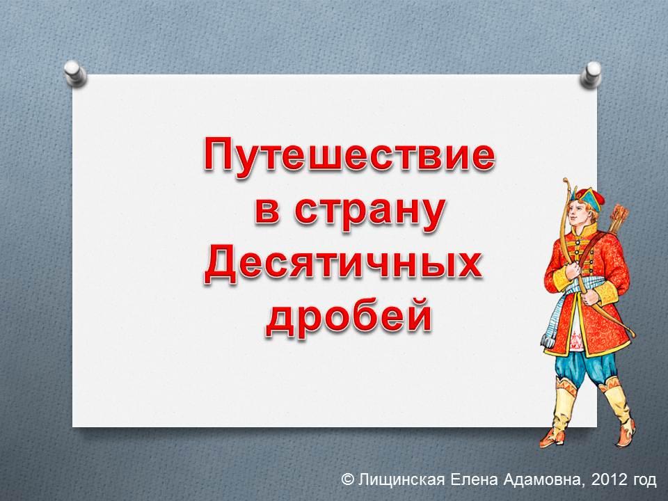 hello_html_m50cfa3ea.jpg