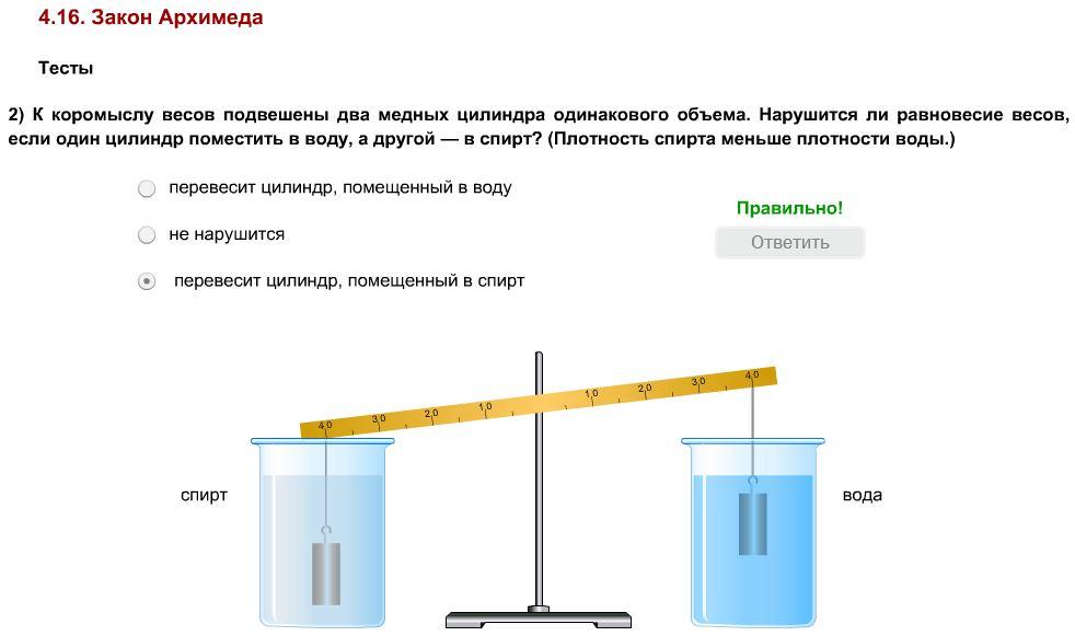 C:\Users\Виталий\Desktop\т2.JPG